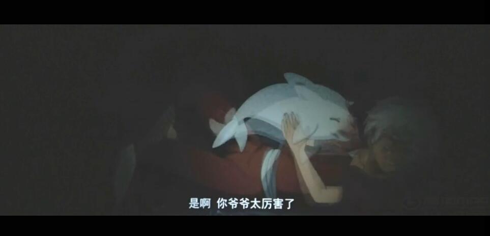 高清版1280P电影下载《大鱼海棠》