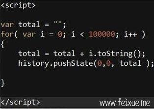 这几行代码让你的电脑分分钟崩溃,手机重启