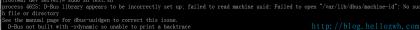 linux gnumeric安装