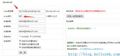 阿里云 ECS smtp.exmail.qq.com 25 smtp邮件端口不通