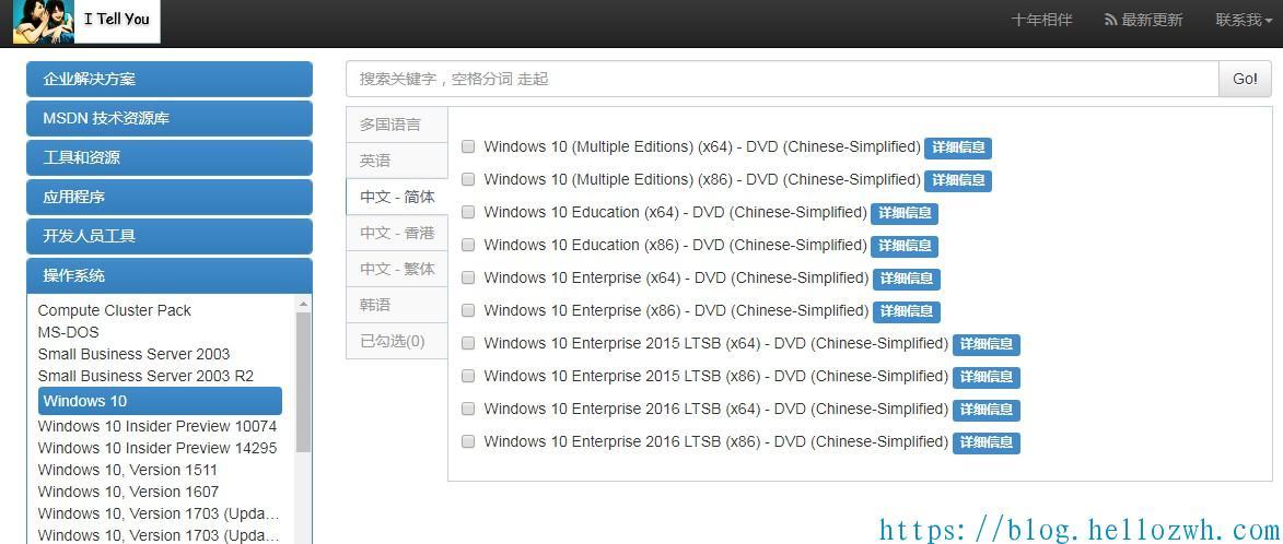 Msdn windows 10 iso 下载 | Win10正式版ISO镜像微软MSDN官方下载地址