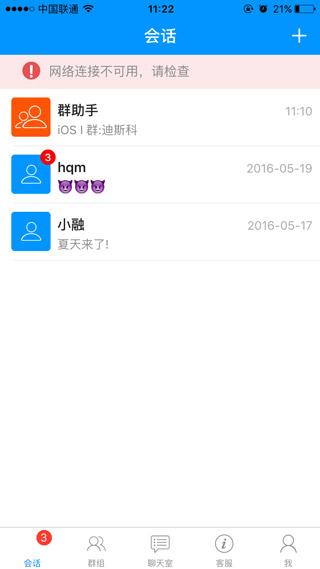 1291197-1304a07508025d2b.jpg