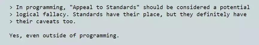 Linus 又开怼:有时候标准就是个垃圾!