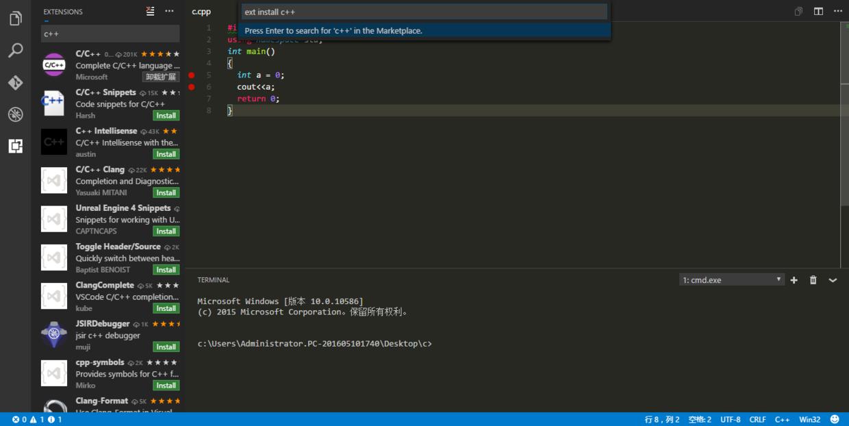 如何在VSCode内编译运行C++?