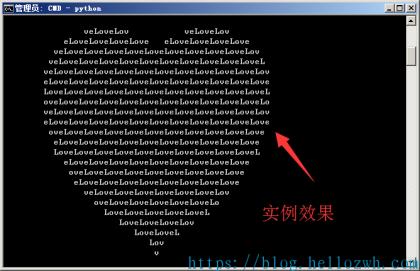 "Python代码:一行代码输出特定字符""Love""拼成的心形"