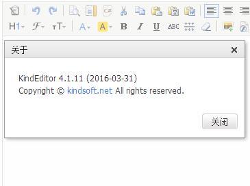 EMLOG升级默认编辑器kindeditor最新版