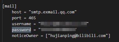 程序员又惹祸!B站网站后台工程源码泄露 内含部分用户名密码